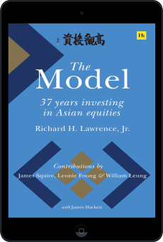 Cover of The Model by Richard H. Lawrence